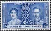 Straits Settlements 1937 SG 277 King George VI Coronation Fine Mint SG 277 Scott 237 Condition Fine LMM Only one post charge applied on multipule