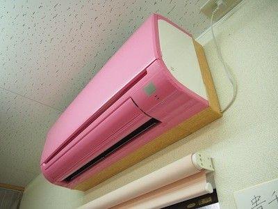 【画像】かまぼこ直売所にあるエアコンのデザインが素晴らし過ぎるwwwwww : 飲食速報(゚д゚)ウマ-