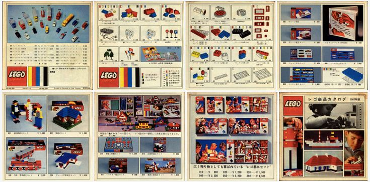 The Brothers Brick | World's No. 1 source for LEGO news, reviews, and fan creations.