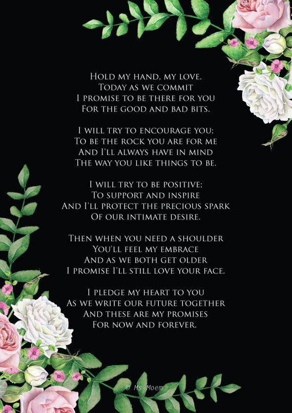 Wedding Poem Art Print Printable Hold My Hand My Love By Ms Etsy Wedding Poems Poems Beautiful Love Poems For Boyfriend