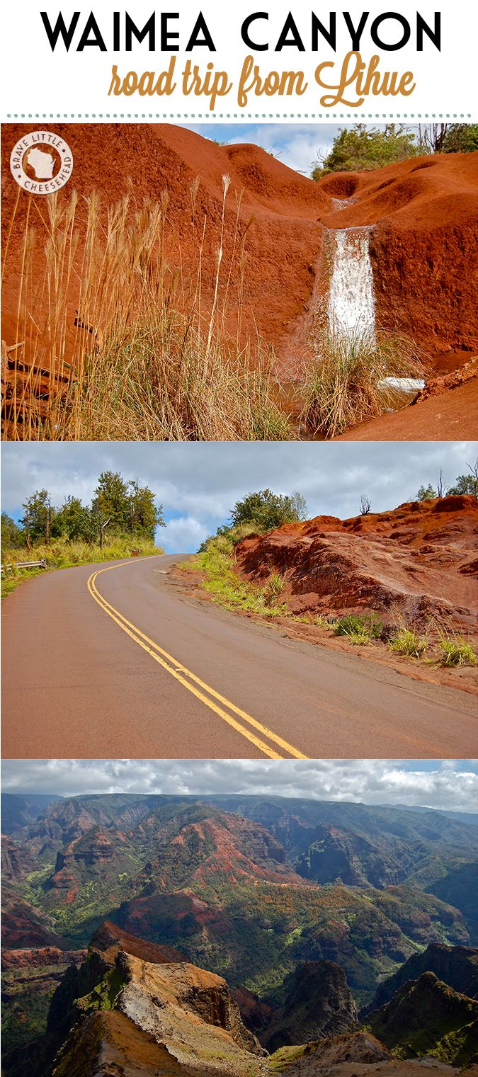 Waimea Canyon road trip from Lihue by The Brave Little Cheesehead at www.bravelittlecheesehead.com