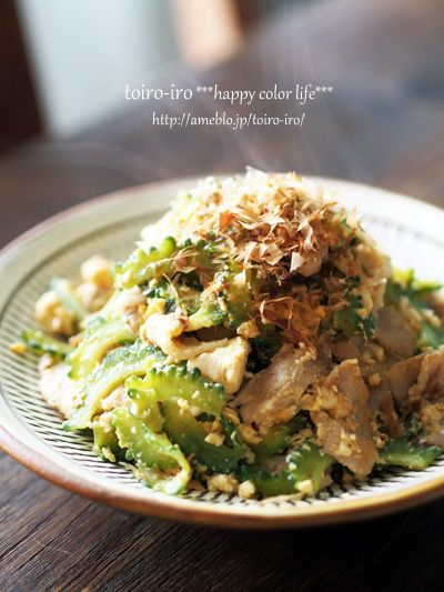ゴーヤチャンプルーの昼ごはん by トイロさん   レシピブログ - 料理 ...