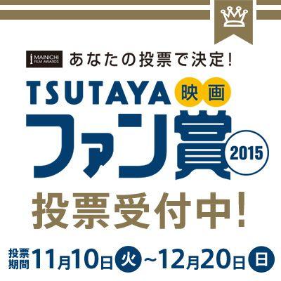 エンタメ作品情報ポータル - TSUTAYA [T-SITE]