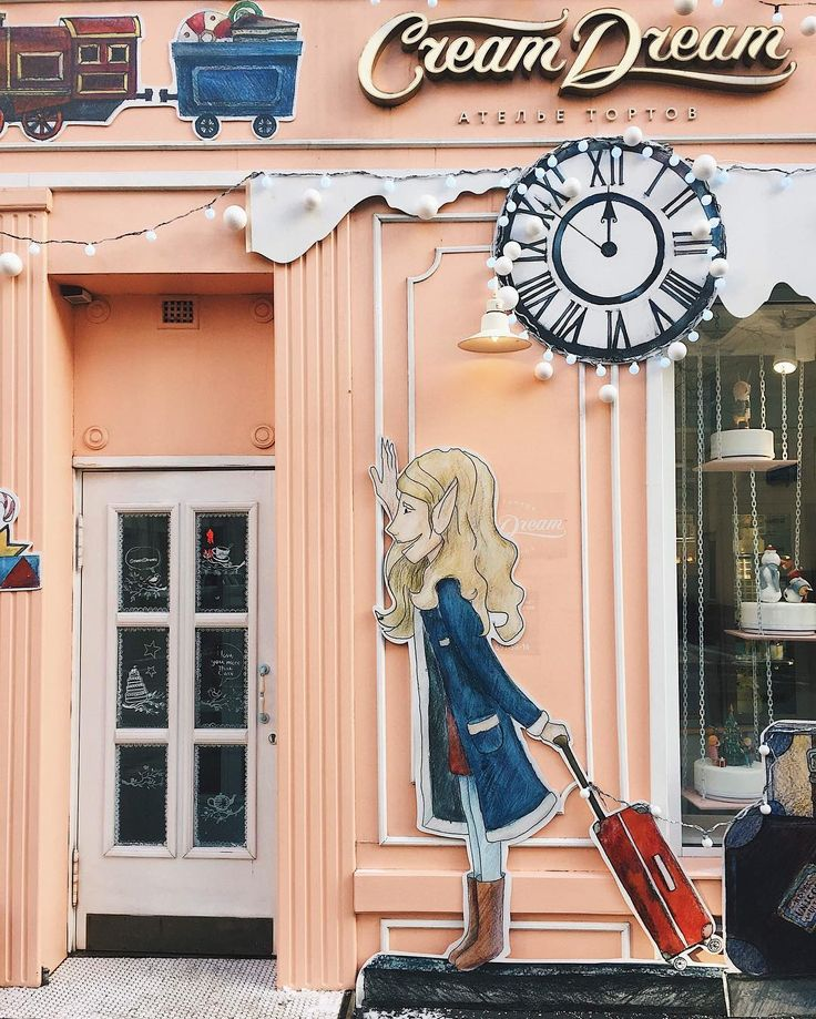 moscow, cream dream, travel, wanderlust