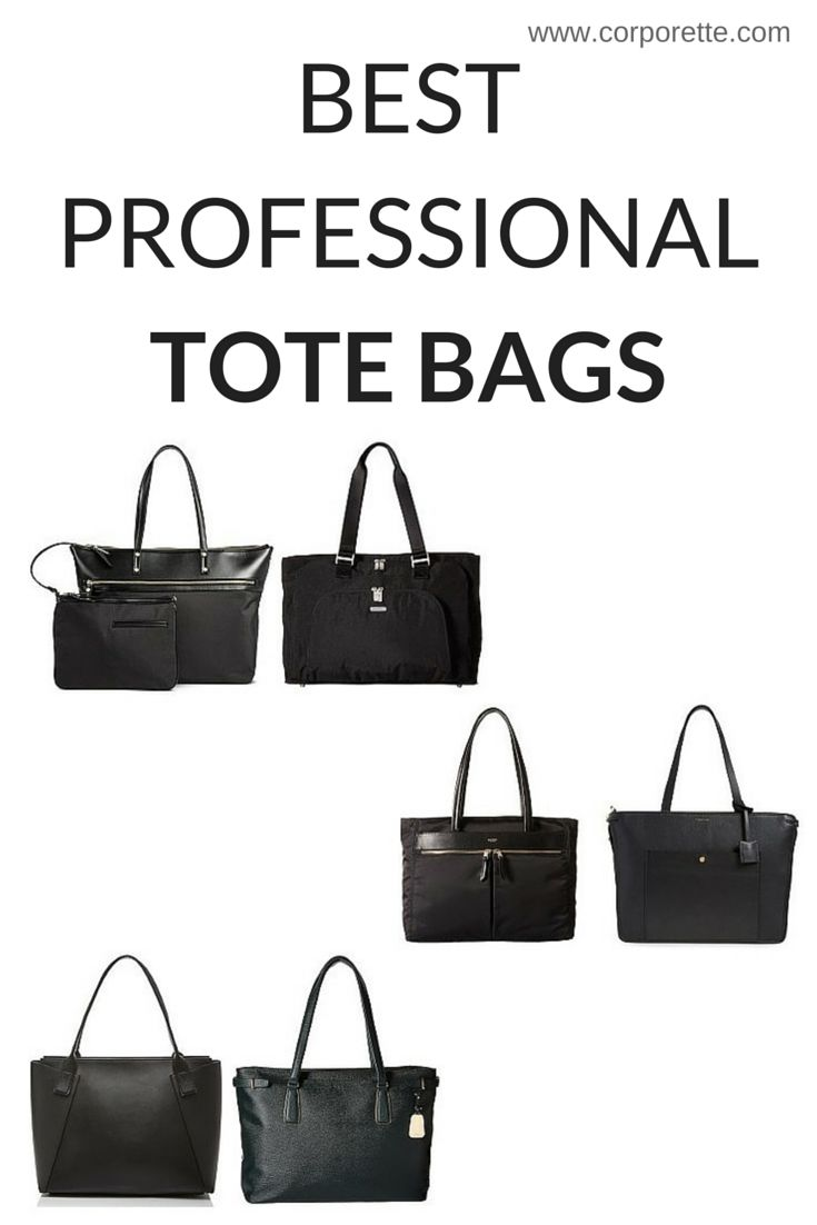 Sure, we all know what basics professional women are supposed to have in their closets, but if you're buying one for the first time or replacing one you've worn into the ground, it can be a pain to find exactly the right incarnation in stores. Click through to find the best professional tote bags!