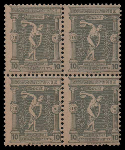 Stamp Auction - GREECE- 1896 FIRST OLYMPIC GAMES 1896 first olympic games - Public Auction 53 General Stamp Sale, lot 451