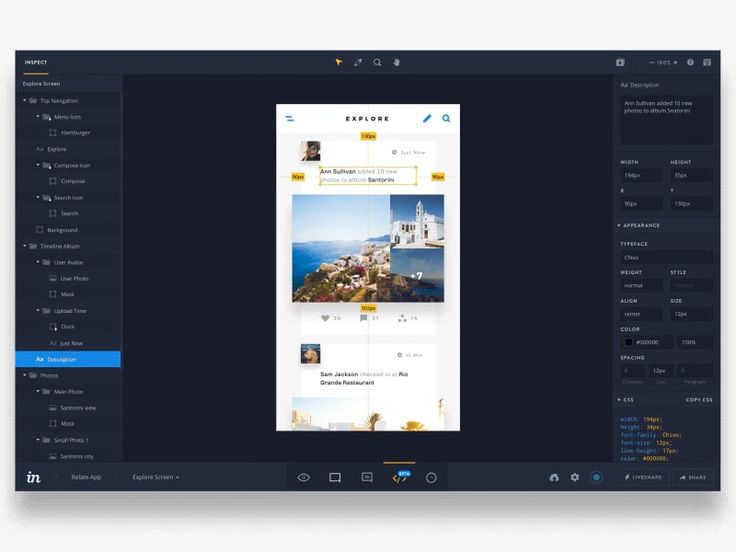 A magical new design to development workflow with Inspect by Dejan Markovic