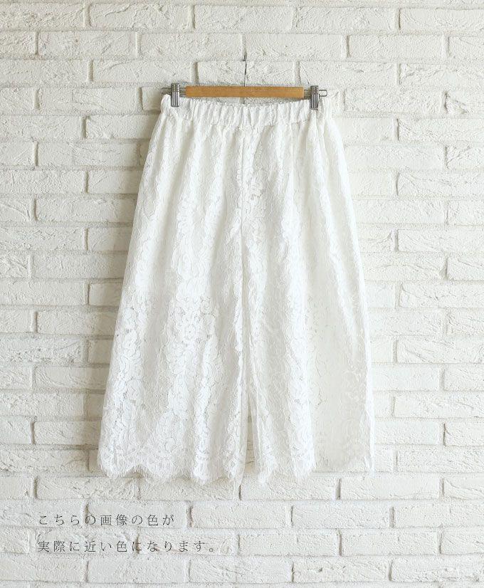 """[Оптимистический] [повторно поступление♪7 1 мая, 12&22] (белый)""""французские""""кружева Гаучо брюки купить: cawaii"""