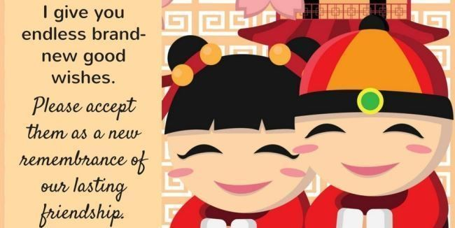 chinese new year greetings quotes funny funny wishes funny