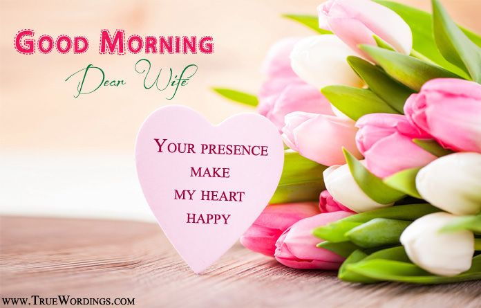 Your presence make my heart happy. Good Morning  #goodmorning #images #quotes #wife #husband