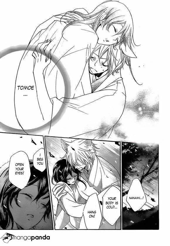 Kamisama Hajimemashita 108 - Page 14