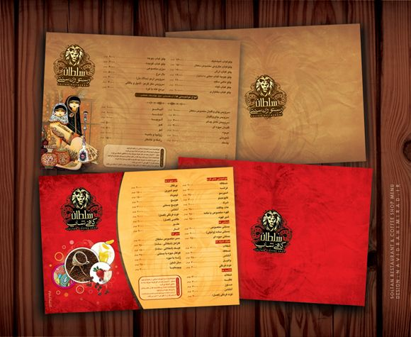 carta-de-restaurante.jpg (580×475)