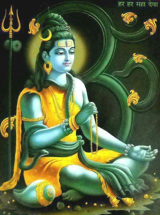 Shiv  Shiva