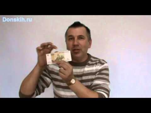 Бизнес тренер Андрей Донских затеял конкурс. Поймай удачу! (+плейлист)