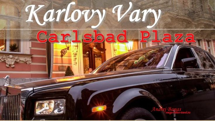 """#CarlsbadPlaza #KarlovyVary #Luxury #Travel #Hotel #Travel  Превосходный 5-звёздочный отель Carlsbad Plaza является членом ассоциации """"Ведущие отели мира"""". Отель расположен в старинном здании на курорте Карловы Вары. Отель Carlsbad Plaza известен благодаря широкому спектру предлагаемых медицинских услуг. В 3 ресторанах отеля Carlsbad Plaza подают блюда по меню, включая французскую и азиатскую кухню, а также полноценный """"шведский стол""""."""