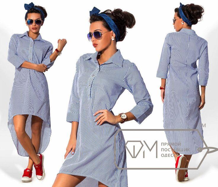 """Ассиметричное летнее платье-рубашка в полоску""""Оcean"""" , цена 476 грн., купить в Одессе — Prom.ua (ID#291008992)"""