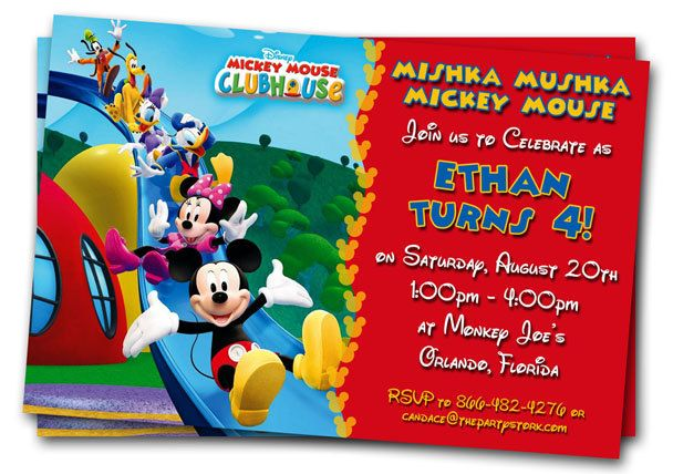 Mickey Mouse Clubhouse Birthday Invitation Template Free