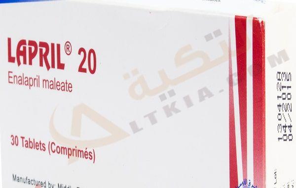 دواء لابريل Lapril أقراص لعلاج ارتفاع ضغط الدم الذي ي عاني منه عدد كبير من الأشخاص سواء كبار أو صغار فقد أصبح نسبة كبار السن عالي Personal Care Tablet Person