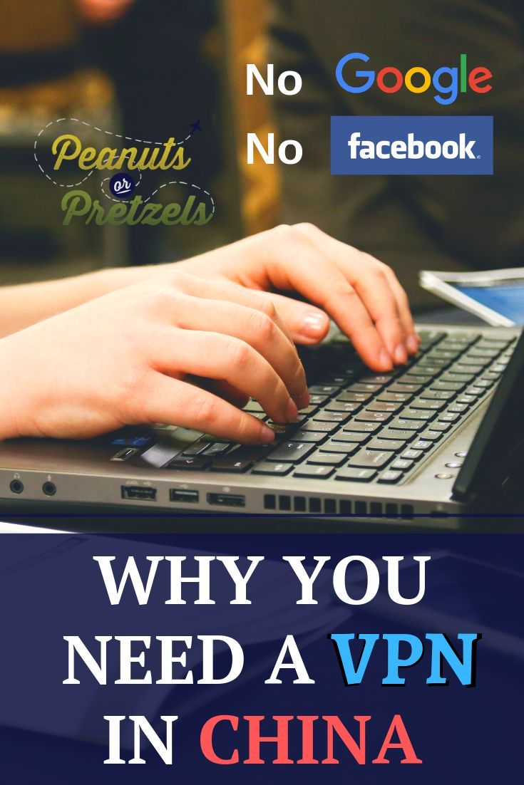 Do You Need Vpn In China
