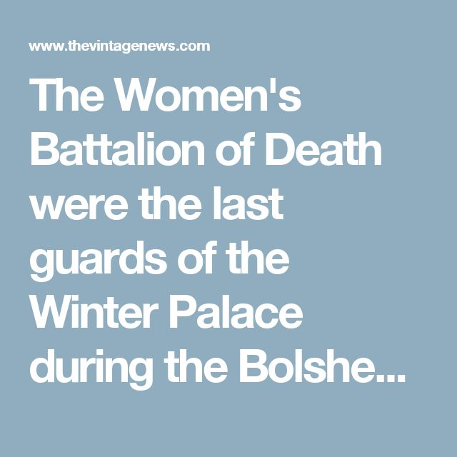 The Women's Battalion of Death were the last guards of the Winter Palace during the Bolshevik Revolution