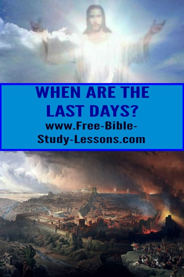 The Bible uses the terms Last Days and Latter Days and many people assume it is referring to the time in which we live.  Is that true?   #lastdays #endtimes #bibleprophecy #bible