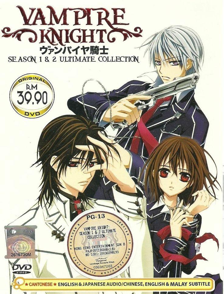 Vampire Knight Complete Season 1 2 Anime DVD (English