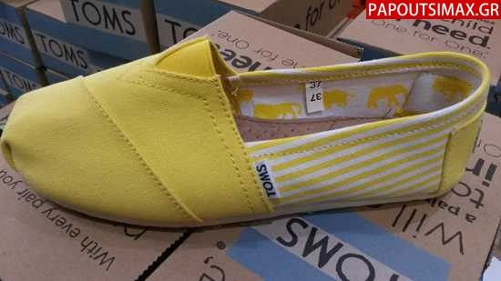 Tom's Yellow Stripes