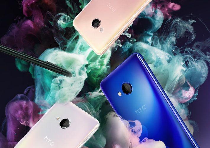 Smartphone HTC U Play