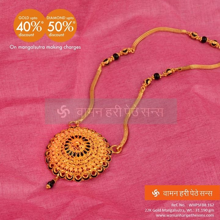 #Brilliantly #Crafted #Precious #Gold #Mangalsutra for a precious occasion this festive occasion.
