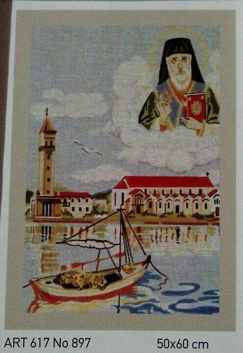 Σταμπαριστή εικόνα χρωματιστή,πάνω σε καμβά,τιμή 15.50. Γιούλη Μαραβέλη,τηλ 2221074152