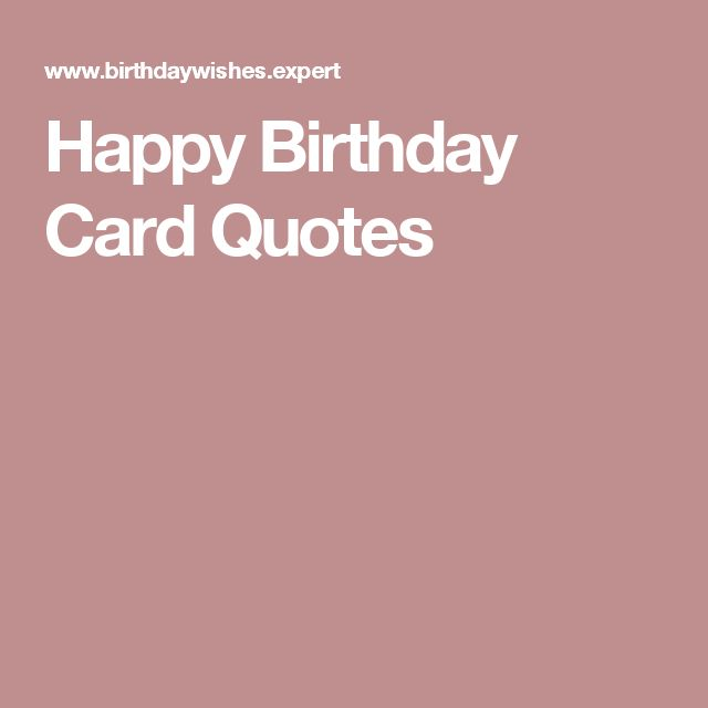 30 best Happy birthday images – Happy Birthday Cards and Quotes