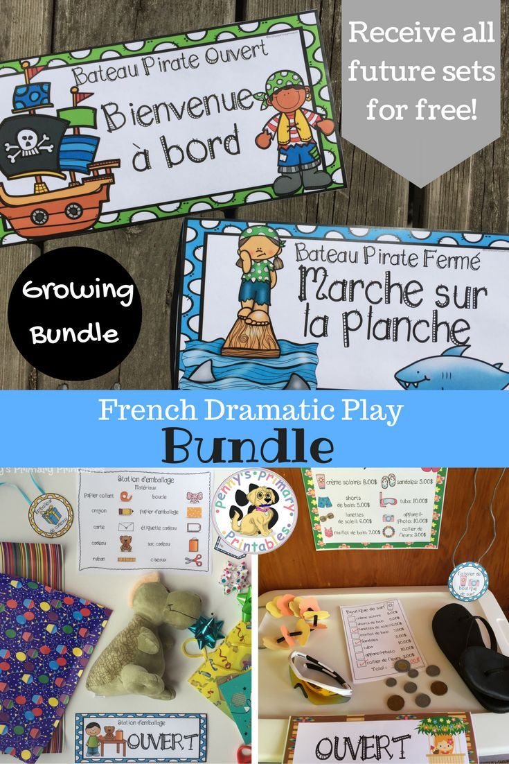 Save now on this French Dramatic Play bundle! Get each set at a discounted price and receive all future sets for free! Each dramatic play center provides many opportunities for reading, writing, oral communication, social interaction and number recognition.