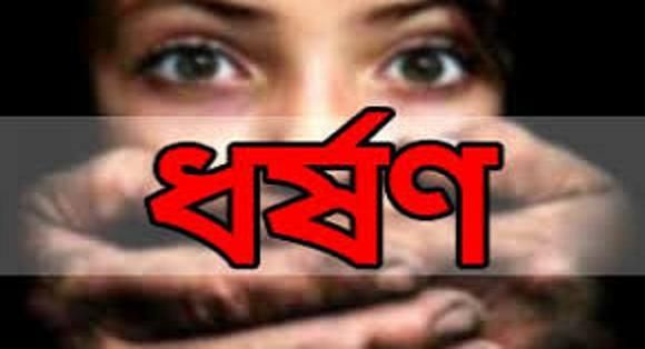The Leading online newspaper in Bangladesh.