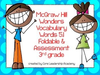 Best 25 connect mcgraw hill ideas on pinterest mcgraw hill mcgraw hill wondersvocabulary words 51 foldable assessment 3rd gradefoldable i use this foldable on monday fandeluxe Image collections