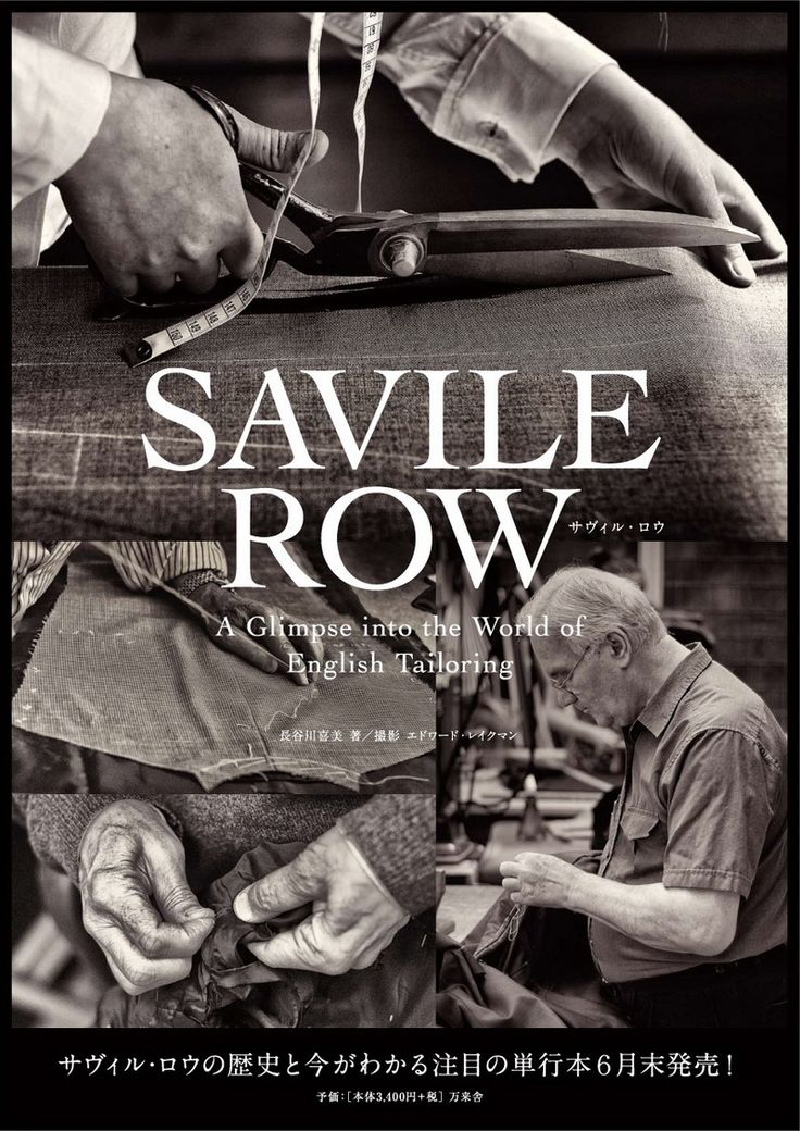 Savile Row Book – A Glimpse into the World of English Tailoring