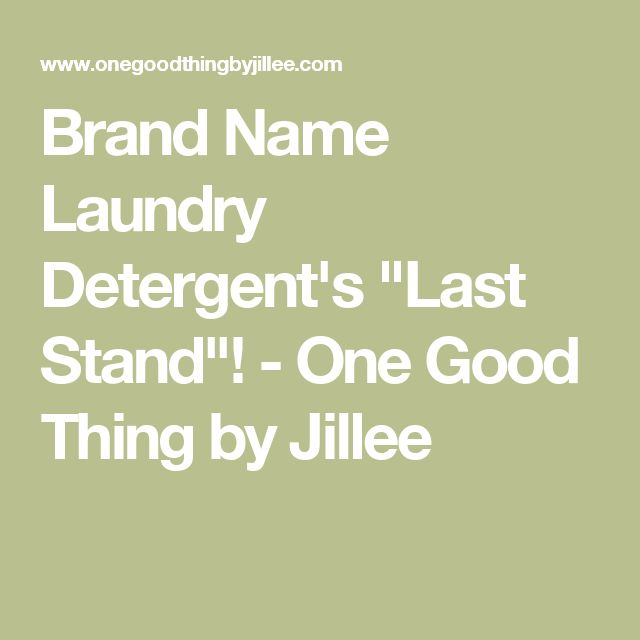 laundry detergent essay Visit tide for the greatest in laundry products with powders, liquids and pacs on offer learn about stain removal, fabric care, and more from tide.