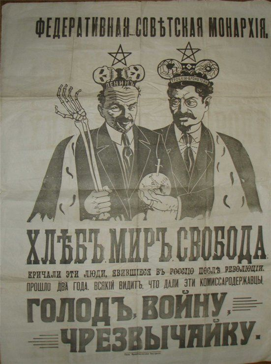 Russian Labor Of Love Advertisement