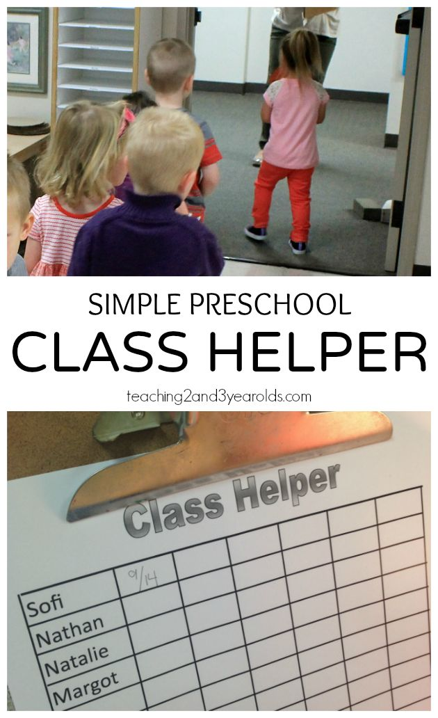 How to have a preschool class helper with 3 year olds - you will never believe how easy this is, and how wonderfully well it works in our classroom!