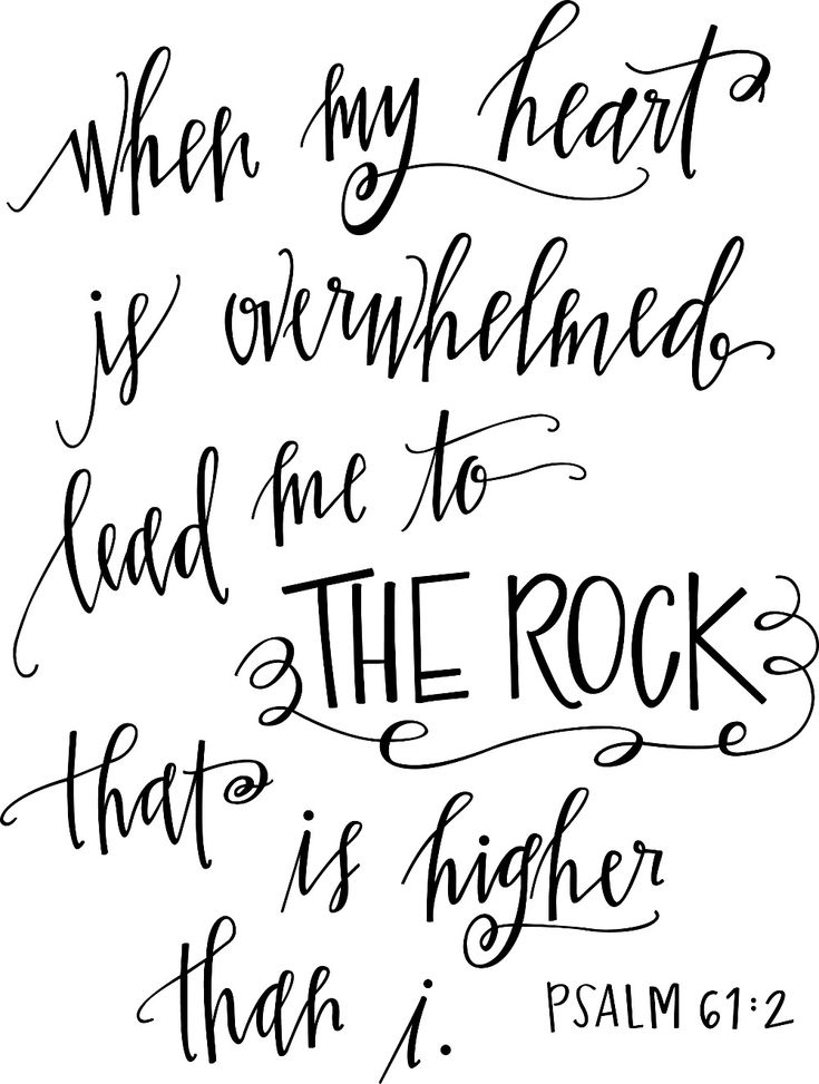 """I'm selling """"My Rock"""" - NZ$15.00Digital print. Just download and print from home! Great as a home decor piece or as a gift! #onselz"""