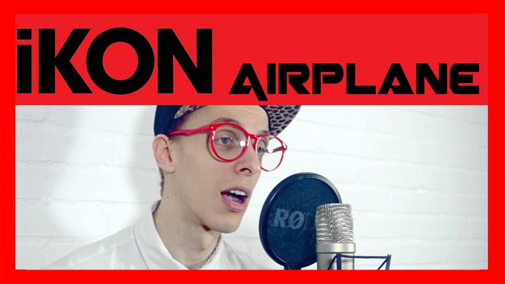 AIRPLANE (iKON Cover) by Ronnie Icon