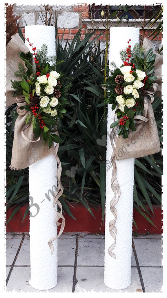 ΣΤΟΛΙΣΜΟΣ ΓΑΜΟΥ ΧΕΙΜΩΝΙΑΤΙΚΟΣ - ΚΩΔ:WINTER-1105