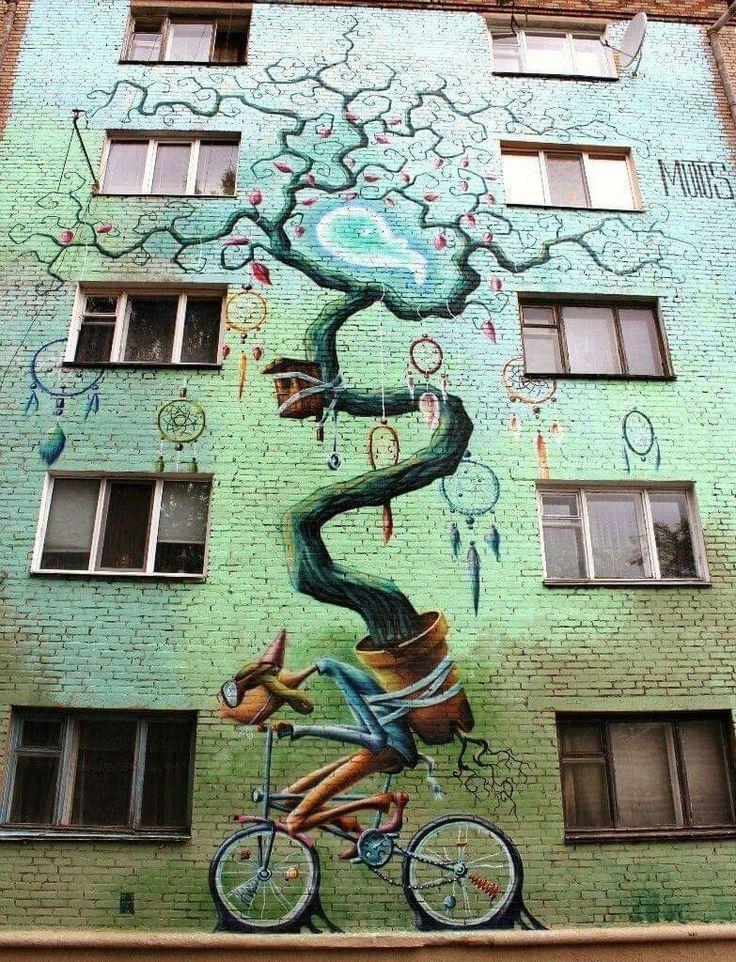 Смотреть прикольное фото граффити