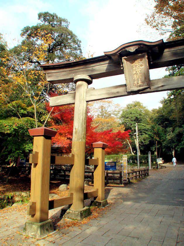 Ochidani Park, Tottori City.