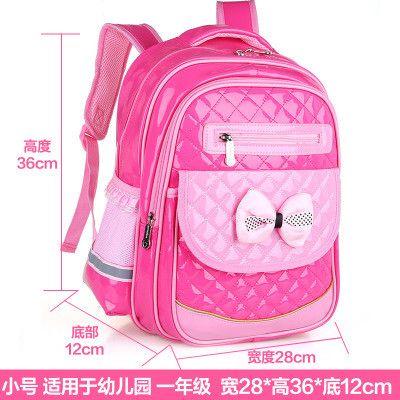 2016 New Arrival PU Leather girls school bag good quality children school bags & kids backpack Grades 1-3-6
