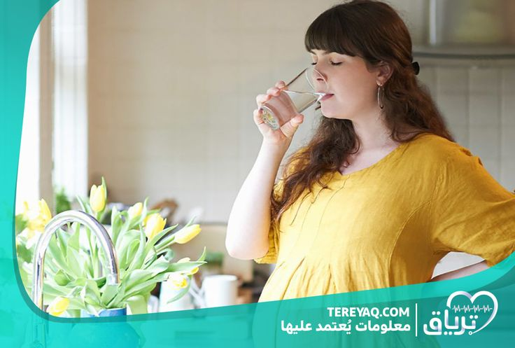 أعراض الحمل قبل الدورة بـ 15 يوم