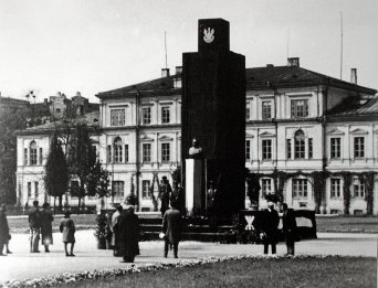 Lublin 1937 Poland