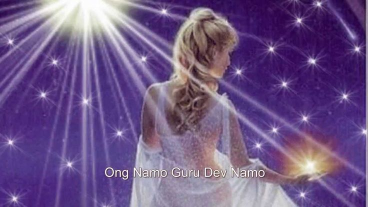 The mantra of divine wisdom is very powerful effect