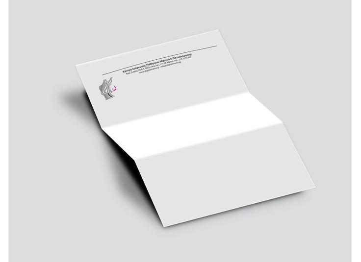 Aldigron - Εκτύπωση Επιστολόχαρτων στις Καλύτερες Τιμές