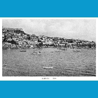 • Καβάλα / Kavala, Greece {1914}