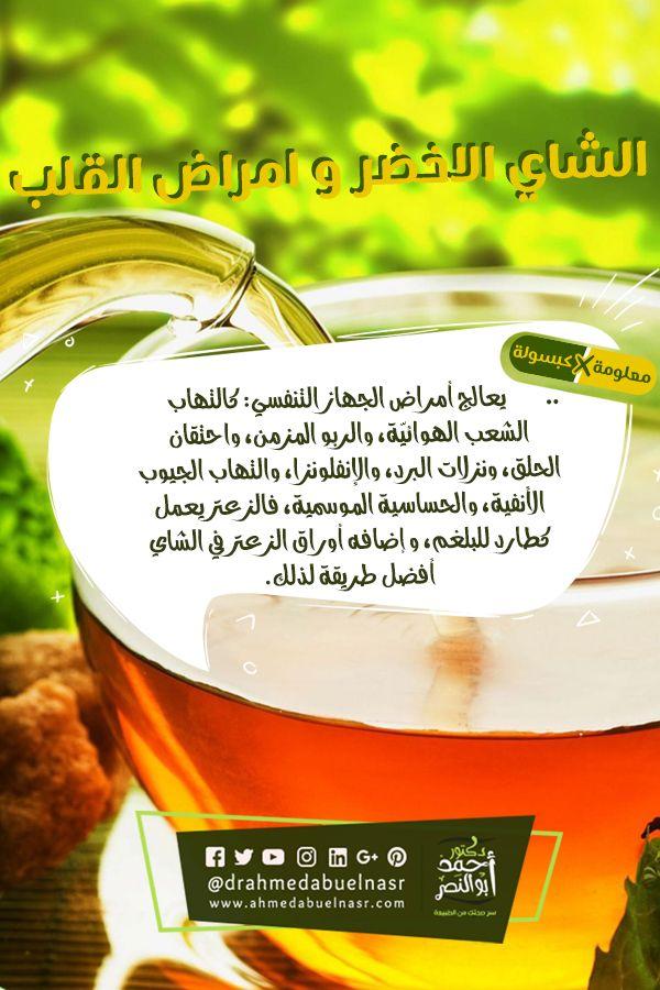 Rishi Tea 오가닉 그린 티 전차 느슨한 잎차 2 12 온스 60 그램 In 2020 Organic Green Tea Green Tea Rishi Tea